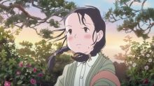In This Corner of the World: UK trailer