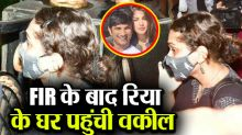 Rhea Chakroborty's lawyer reaches her house after Sushant's father files FIR against her