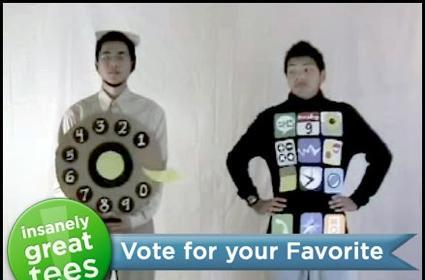 Insanely Great News announces iPhone contest finalist voting