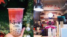#POPSPOTS in Taipei:帶給人幸福的滋味,「草莓牛奶珍珠」進駐信義區開設快閃店!
