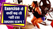 Excessive exercise may lead to Weight gain,These are some Side Effects