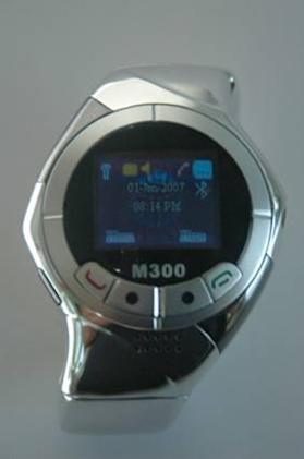 m300 Mobile Watch get finalized for March release