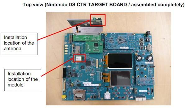 Is this a prototype of the Nintendo 3DS?