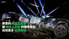 【新車速報】突破框架造就經典續章!2021 Land Rover全新大改款Defender正式在台上市!