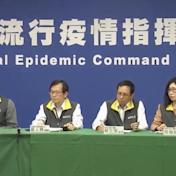 【武漢肺炎/不斷更新】台灣新增16確診、累計283例 2例本土感染均無出國史