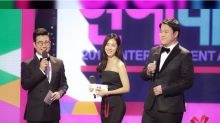 MBC will have its 2017 Entertainment Awards