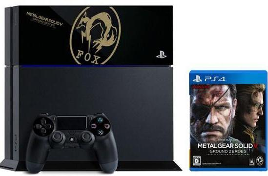 The first limited edition PS4 is a regular PS4 with a gold emblem