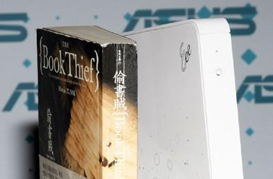 Final specifications revealed for ASUS Eee Box B202?