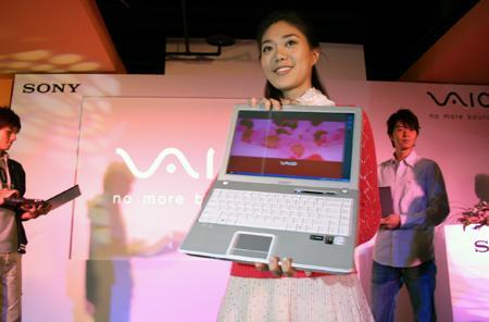 Sony's new Vaio C15 laptop does a budget good