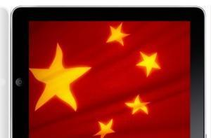 Apple to release products in China more quickly