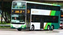【306】冠忠巴士全年多賺28.8% 派息12仙