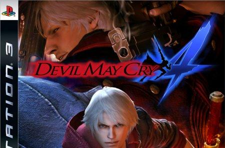 Devil May Cry 4 gets some boxart