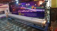 Iran says nuke program testing newest advanced centrifuge