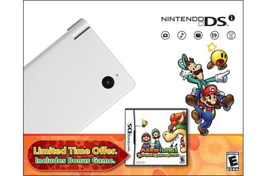 New DSi bundle has Bowser's Inside Story inside