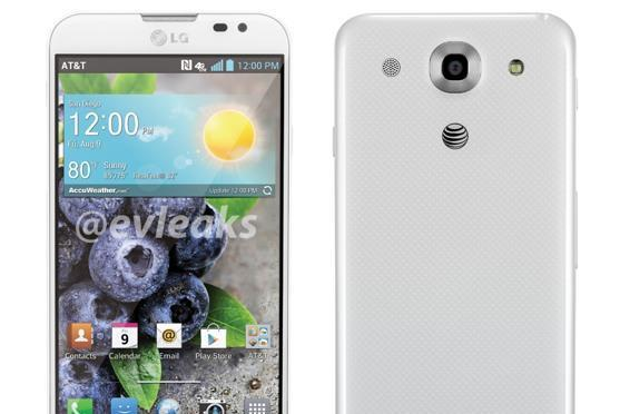 LG Optimus G Pro leaks in white for AT&T