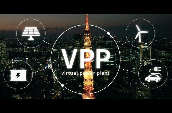 Toshiba Advances Virtual Power Plant Capabilities with AI and IoT Technologies