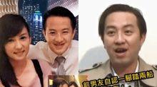 爆陳嘉倩大鑊 前男友陳志遠:佢明知係做小三!