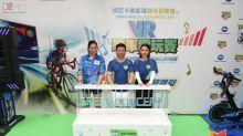 方皓玟擔任「綠色音樂會」活動大使 為「VR單車電玩賽」健兒打氣