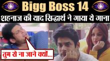 Boss 14: Siddharth Shukla SINGS this song for Shehnaz Gill in house; Check out