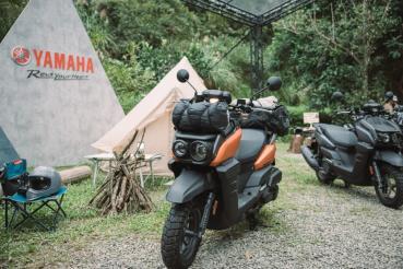 路要自己開才好玩 全新Yamaha BW'S找回越野本色