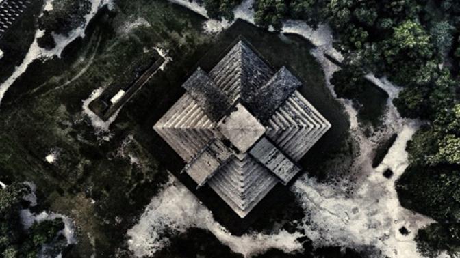 Foto prohibida de Chichén Itzá; fotógrafo será castigado