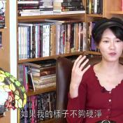 【娛樂訪談】廖子妤:自我解構「西臉」原因