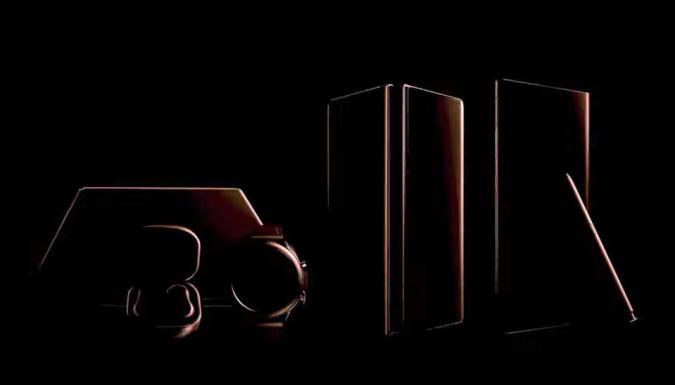 Samsung Galaxy Unpacked 2020 teaser