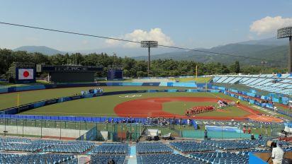 No entry: symbolism in Fukushima as Olympics begin in empty stadium