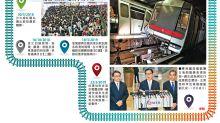 港鐵傳高層薪酬與服務表現掛鈎 列車事故頻生 政府添獎罰逼改革
