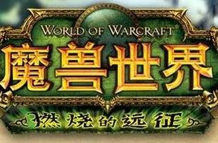 NetEase to buy all new servers for Chinese WoW