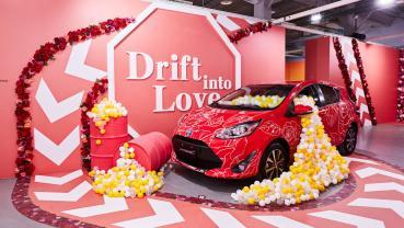 Toyota「色廊2.0」跨界合作 追蹤 IG 拿折扣