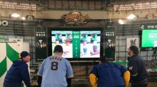 """Associated Bank offers Milwaukee Brewers fans the """"Home Crew Advantage"""""""