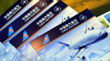 China Southern profit soars as currency woes hit rivals