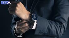 想買靚錶但唔喜愛太熱門款式?即搜尋【名牌手錶】睇睇其他品味款式