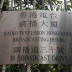 Hong Kong Probes Public Broadcaster RTHK For Anti-Government Bias