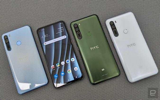 HTC U20 5G and Desire 20 Pro