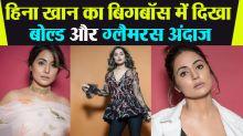 Bigg Boss 14 Hina Khan Looks Ethereal In White Floral Kurta With Churidar Pajama