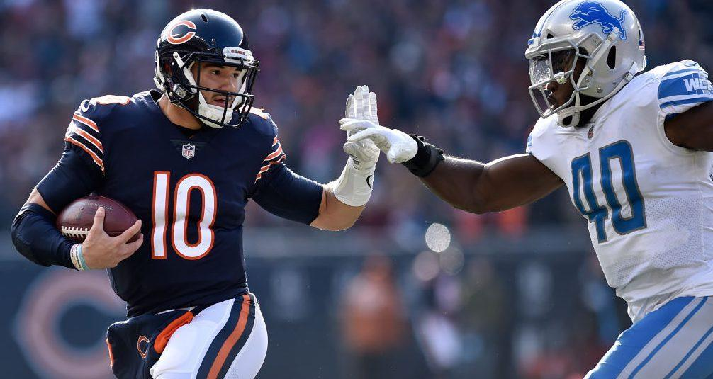 Mitch Trubisky on pace to break Bears' records for passing yards, TDs in a season