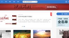 【大茶飯】知名網站唔跟都要睇(青冰)
