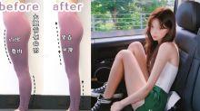 把大腿前側的凸凸肉直接剷平!5個步驟幫你矯正不夠美的腿型