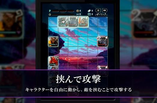 Final Fantasy creator sees mobile success in download numbers