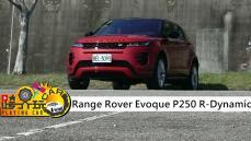 【跨界玩Car】Land Rover Range Rover Evoque