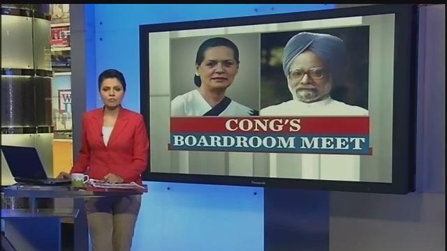 Congress to hold a brainstorming session at Surajkund