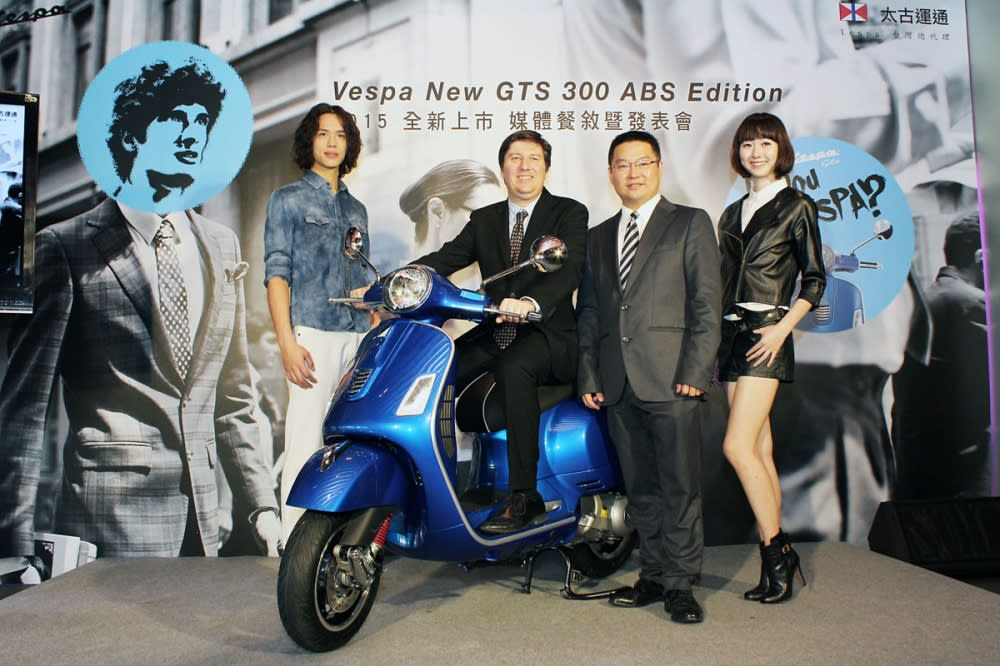 Vespa品牌藉由旗下GTS車系擁有的Vespa獨有產品魅力,目前於臺灣黃牌重機市場級距市佔率達10%之多。為持續擴大市場影響力,並提供臺灣消費者更安全與實用的選擇,於2014年下半年引進了2015年式的GTS 300 ABS Edition車系。