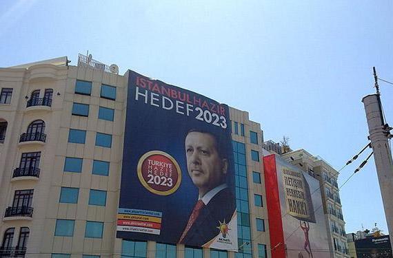 Turkey's Constitutional Court: Twitter ban violates freedom of speech