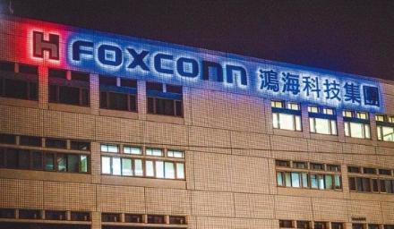 【Yahoo論壇/曾志超】鴻海撤離中國 象徵的產業鏈移轉趨勢