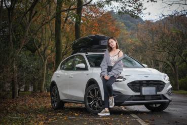 怎麼跨界才聰明?Ford Focus Active與Iris一起告訴你跨界的真魅力!
