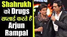 NCB Officer Claims Arjun Rampal Supplied Drugs To Shah Rukh Khan