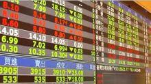 萬二路艱辛 三大法人賣超61.55億  台股震盪收漲22點