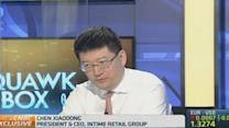 Intime Retail: Diversification is key to growth